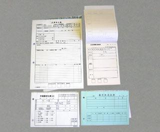 手書き伝票の例2
